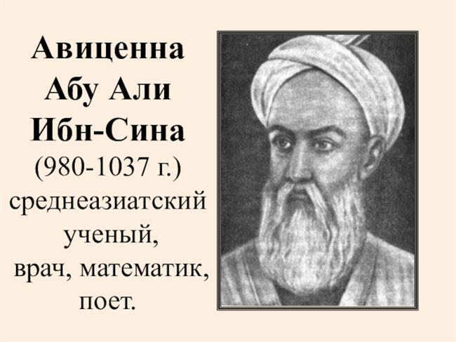 Характеристики сорта Ибн-Сина F1 из госреестра РФ