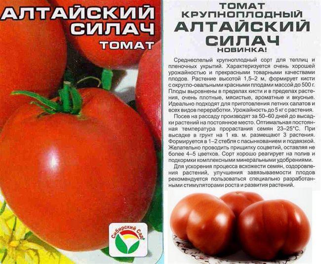 Описание и характеристика томата Классик f1