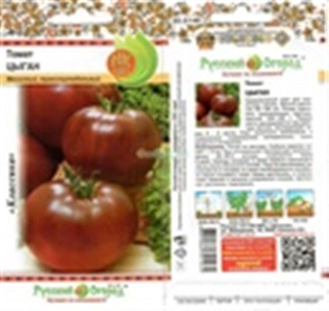 Особенности выращивания томата Цыган, посадка и уход
