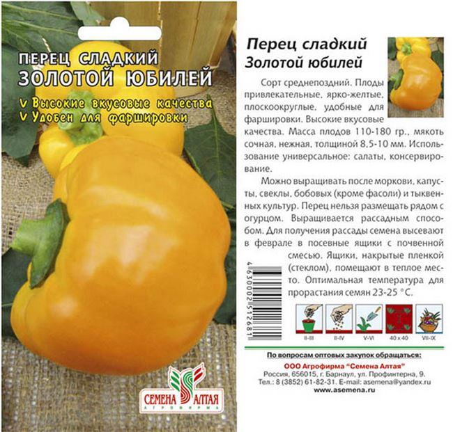 Характеристика сорта и описание плодов