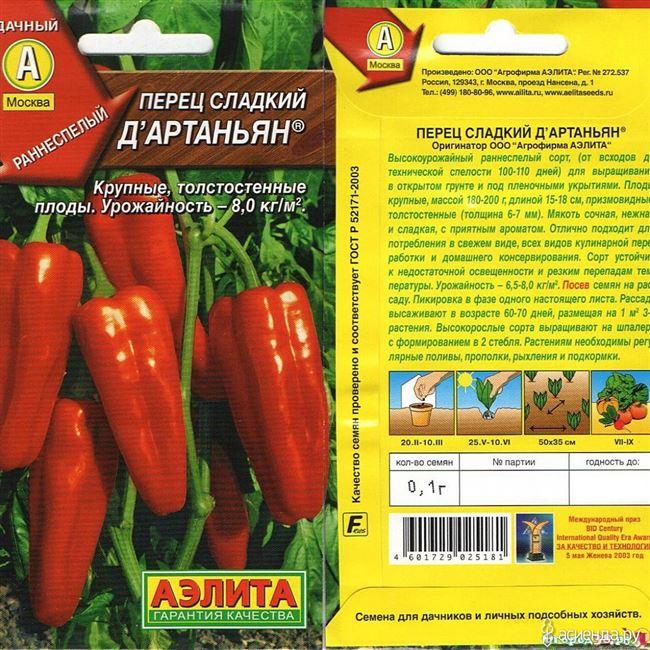 Особенности выращивания перца, посадка и уход