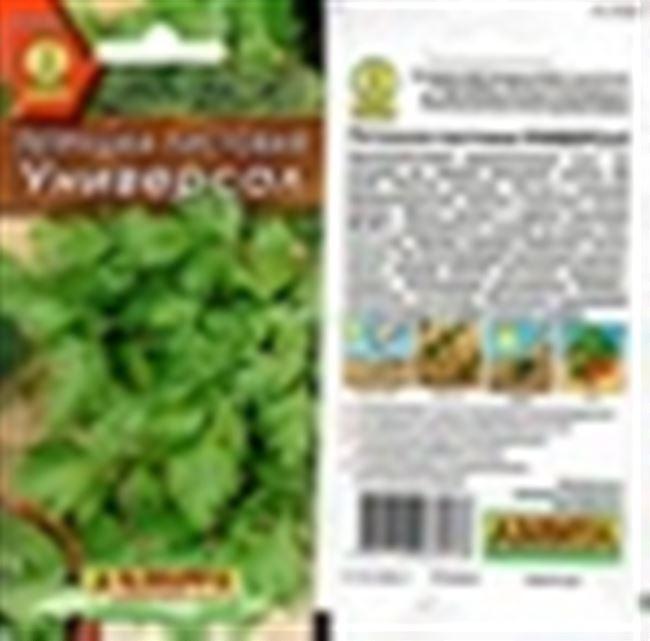 Сбор и хранение листовой петрушки