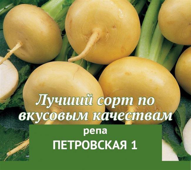 В овощной яме