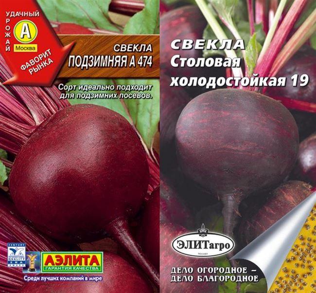 Сорта, подходящие для разных регионов России
