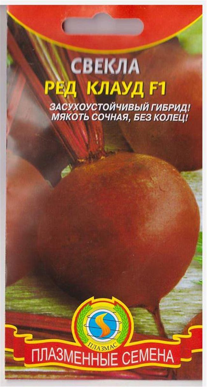 Характеристики сорта Ред клауд F1 из госреестра РФ