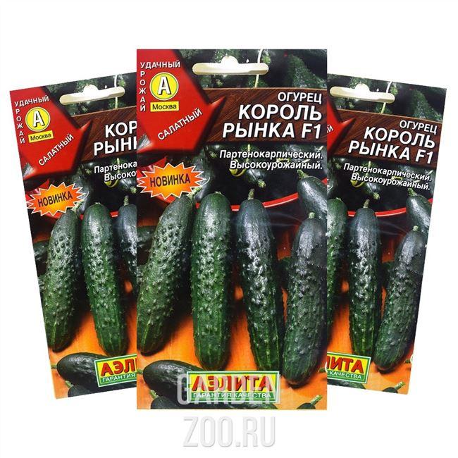 Огурцы Король рынка f1 – партенокарпический гибрид с высокой продуктивностью и отличными вкусовыми показателями