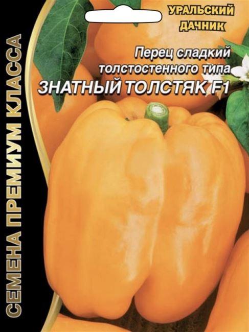 Перец сладкий Знатный Толстяк (УД) F 1 12 шт цв.п
