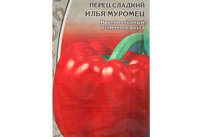 Семена перца сладкого Илья Муромец