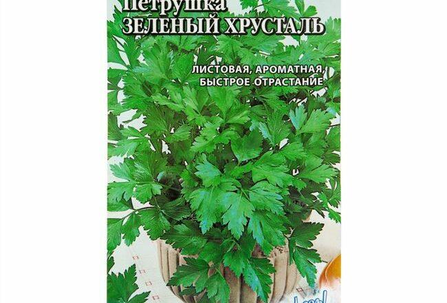 Семена Петрушка листовая «Зелёный хрусталь» 2 г