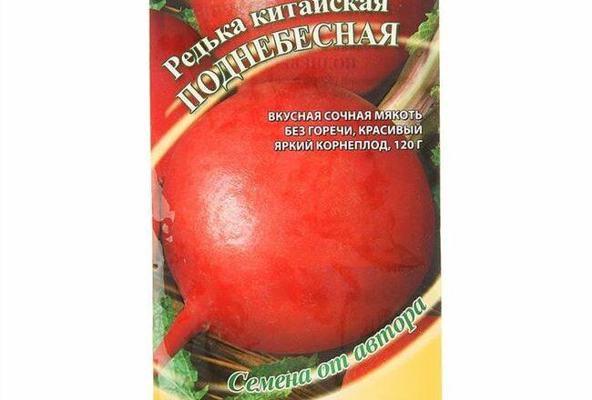 Китайская редька — продукты из Поднебесной.